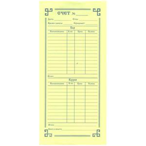 бланк журнала учета полученных и выставленных счетов фактур в экселе